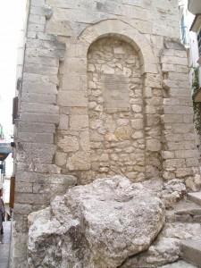 Chianca Amara